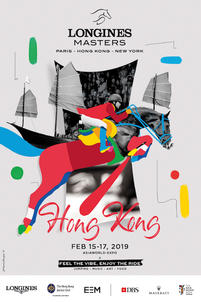 Affiche Longines MAsters Hong Kong 2018 largeP