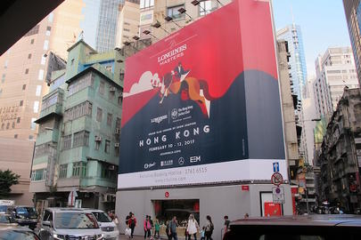 Longines Masters Hong Kong largeL